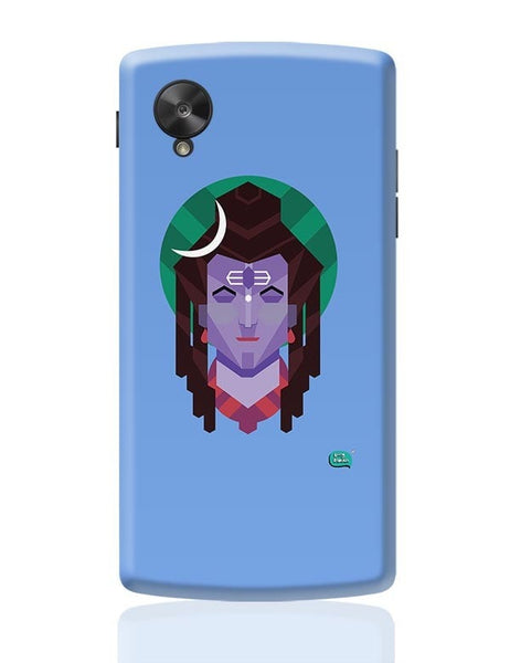 Being Indian The Destroyer Google Nexus 5 Covers Cases Online India