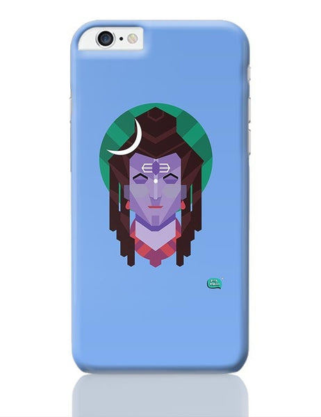 Being Indian The Destroyer iPhone 6 Plus / 6S Plus Covers Cases Online India