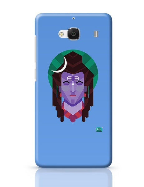 Being Indian The Destroyer Redmi 2 / Redmi 2 Prime Covers Cases Online India