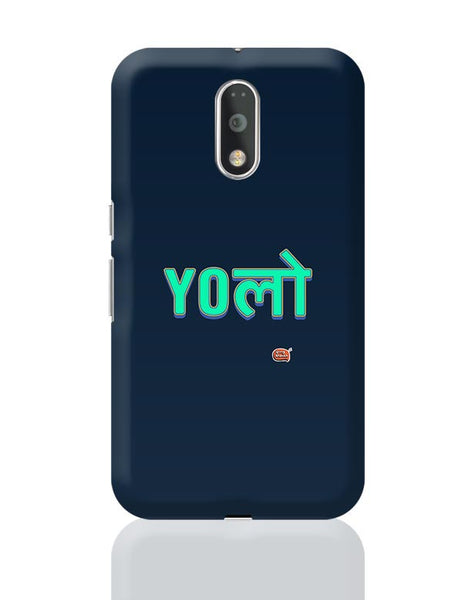 Yolo Moto G4 Plus Online India