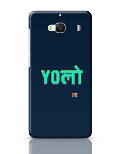 Yolo Redmi 2 / Redmi 2 Prime Covers Cases Online India