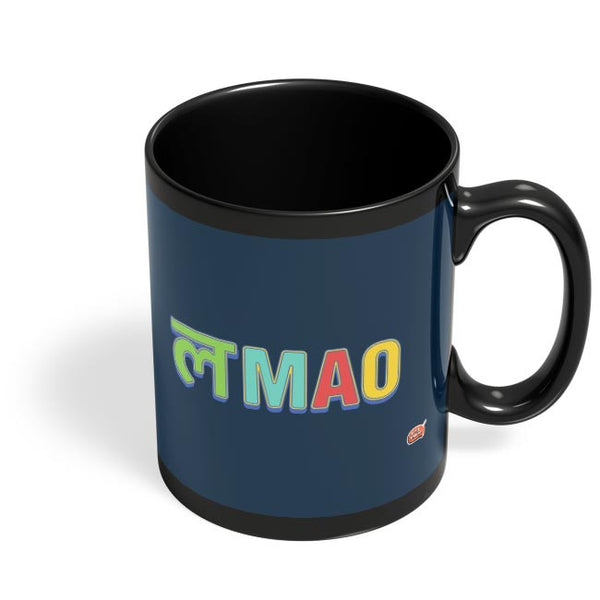 LMAO Funny Typo Black Coffee Mug Online India
