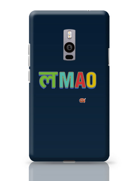 LMAO Funny Typo OnePlus Two Covers Cases Online India