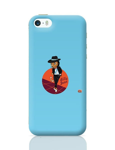 Billy Jean | MJ Inspired Illustration  iPhone 5/5S Covers Cases Online India
