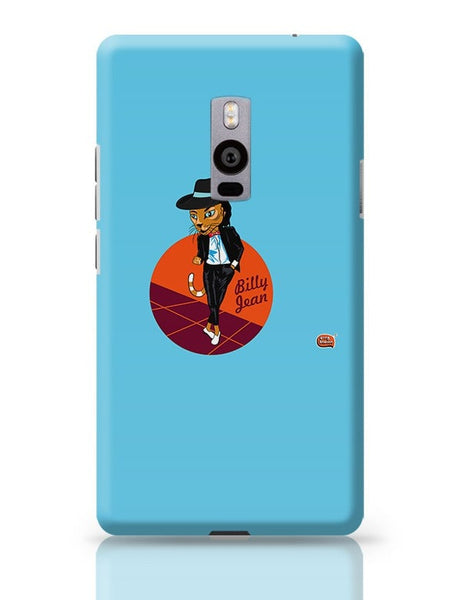 Billy Jean | MJ Inspired Illustration  OnePlus Two Covers Cases Online India