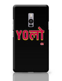Yolo Oneplus Two Covers Cases