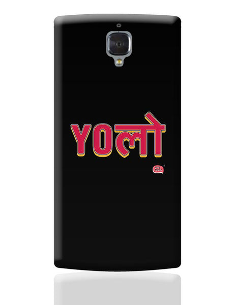 Yolo OnePlus 3 Covers Cases Online India