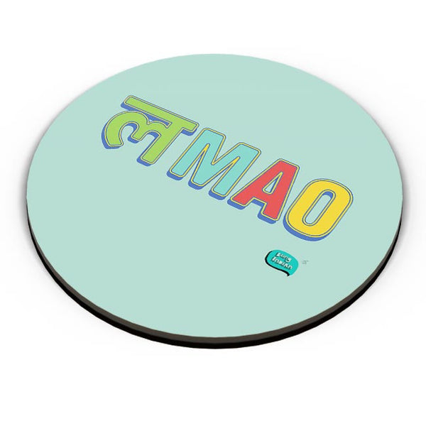 LMAO Funny Typo Fridge Magnet Online India