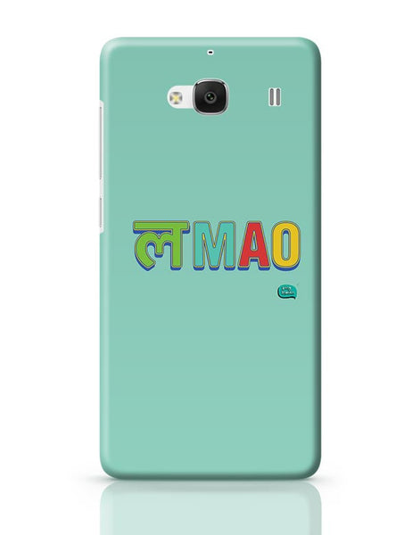 LMAO Funny Typo Redmi 2 / Redmi 2 Prime Covers Cases Online India