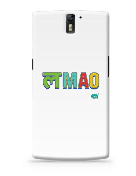 LMAO Funny Typo OnePlus One Covers Cases Online India