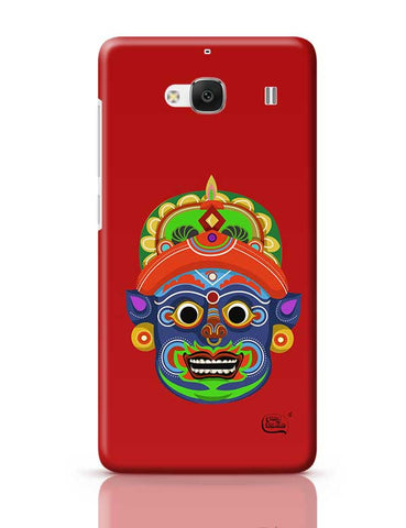 Kathakali Face Illustration Redmi 2 / Redmi 2 Prime Covers Cases Online India