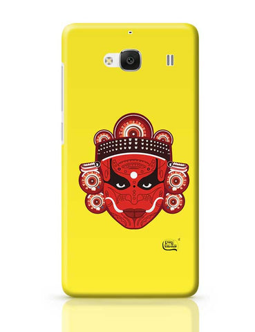 Gloria Illustration Redmi 2 / Redmi 2 Prime Covers Cases Online India