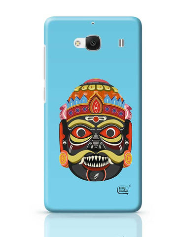 Anaar Illustration Redmi 2 / Redmi 2 Prime Covers Cases Online India
