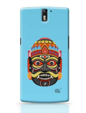Anaar Illustration OnePlus One Covers Cases Online India