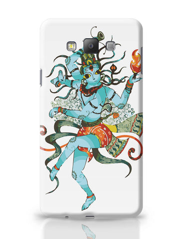 Samsung Galaxy A7 Covers | Nritya Niroopam Samsung Galaxy A7 Covers Online India
