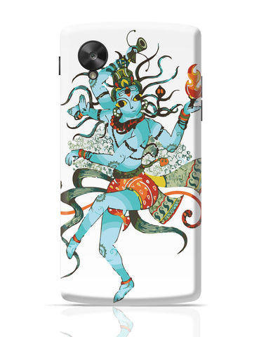 Google Nexus 5 Covers | Nritya Niroopam Google Nexus 5 Cover Online India
