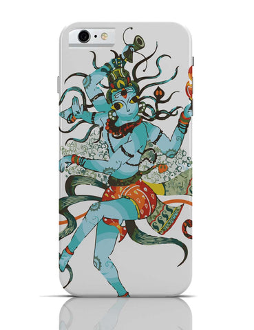iPhone 6 Covers & Cases | Super Mom iPhone 6 Case Online India