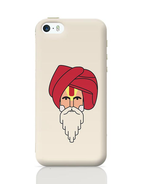 Sadhu Baba iPhone 5/5S Covers Cases Online India