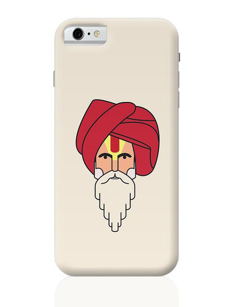 Sadhu Baba iPhone 6 6S Covers Cases Online India