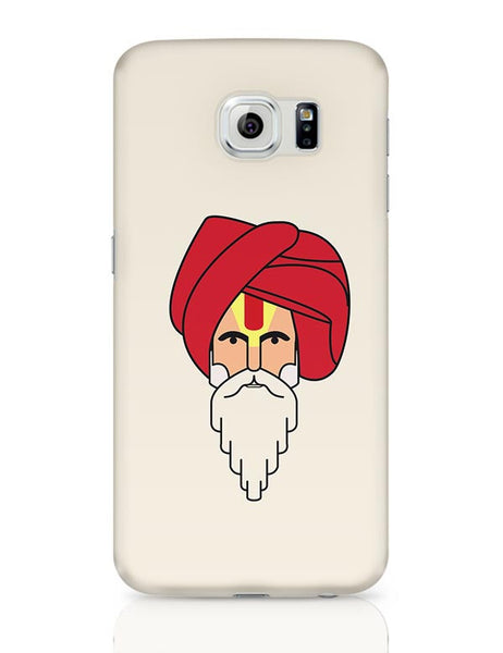 Sadhu Baba Samsung Galaxy S6 Covers Cases Online India