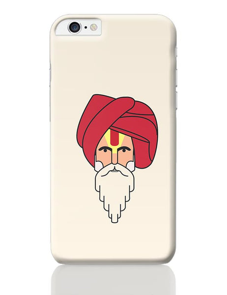 Sadhu Baba iPhone 6 Plus / 6S Plus Covers Cases Online India