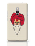 Sadhu Baba Oneplus Two Covers Cases