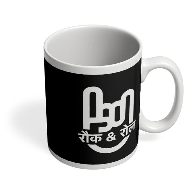 Rock & Roll Coffee Mug Online India