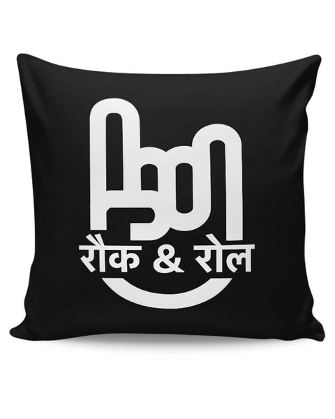 Rock & Roll Cushion Cover Online India
