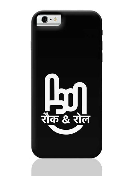 Rock & Roll iPhone 6 6S Covers Cases Online India
