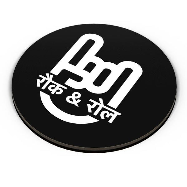 Rock & Roll Fridge Magnet Online India
