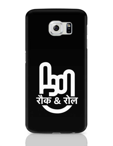 Rock & Roll Samsung Galaxy S6 Covers Cases Online India