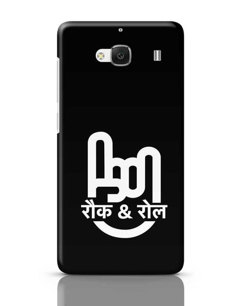 Rock & Roll Redmi 2 / Redmi 2 Prime Covers Cases Online India