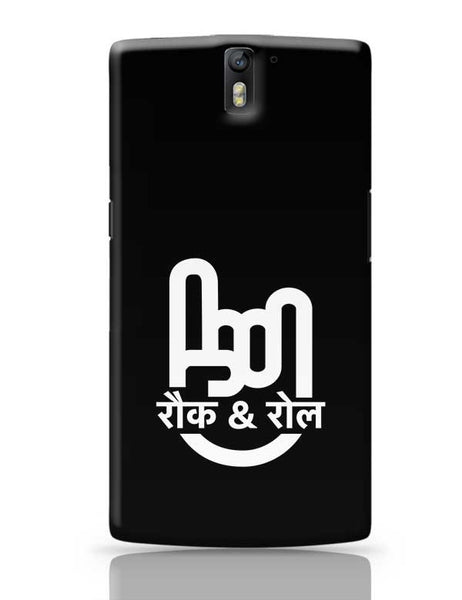 Rock & Roll OnePlus One Covers Cases Online India