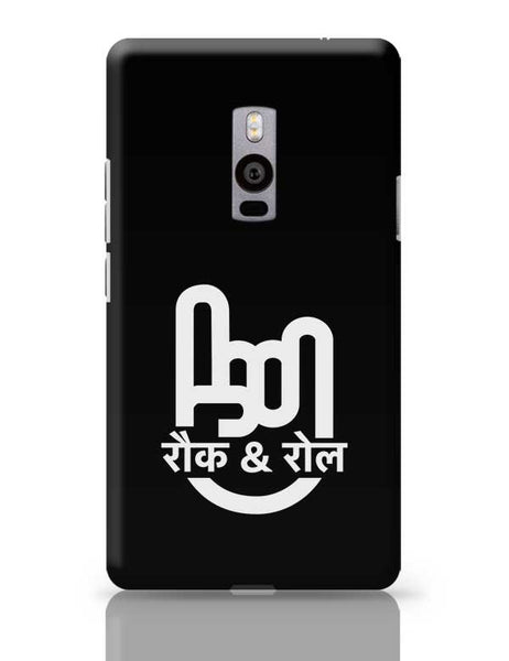 Rock & Roll OnePlus Two Covers Cases Online India