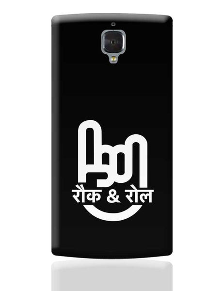 Rock & Roll OnePlus 3 Covers Cases Online India