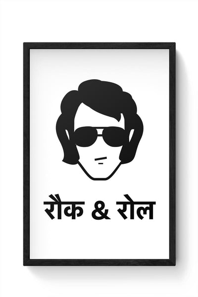 Rock & Roll - Quirky Framed Poster Online India
