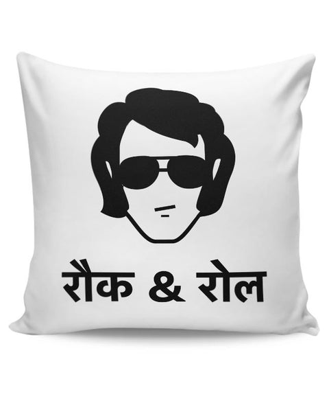 Rock & Roll - Quirky Cushion Cover Online India