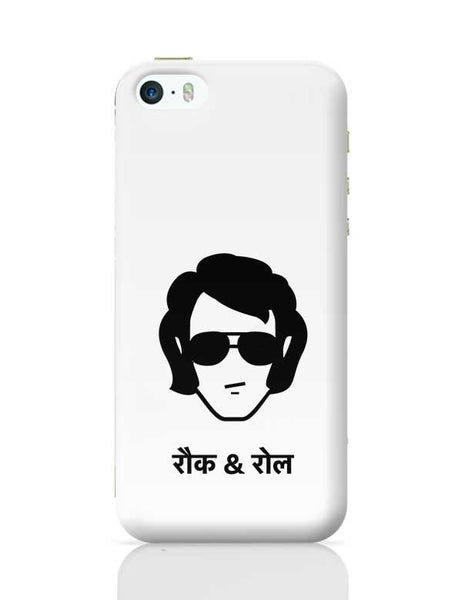 Rock & Roll - Quirky iPhone 5/5S Covers Cases Online India