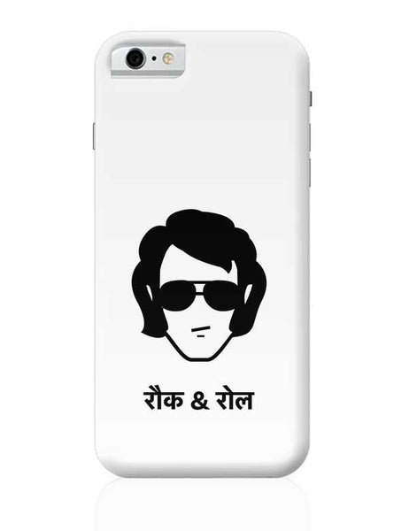 Rock & Roll - Quirky iPhone 6 6S Covers Cases Online India