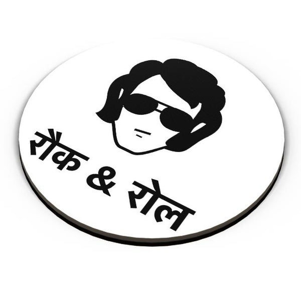 Rock & Roll - Quirky Fridge Magnet Online India