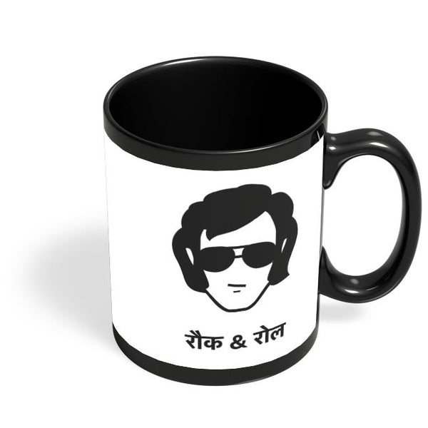 Rock & Roll - Quirky Black Coffee Mug Online India