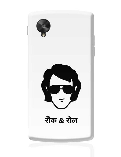 Rock & Roll - Quirky Google Nexus 5 Covers Cases Online India