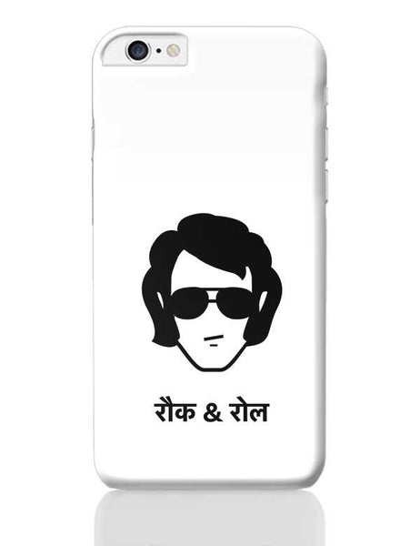 Rock & Roll - Quirky iPhone 6 Plus / 6S Plus Covers Cases Online India
