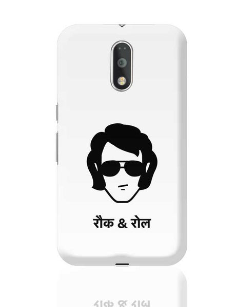 Rock & Roll - Quirky Moto G4 Plus Online India