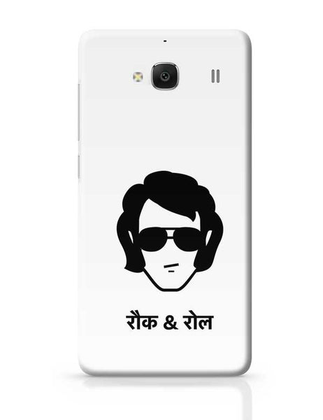 Rock & Roll - Quirky Redmi 2 / Redmi 2 Prime Covers Cases Online India