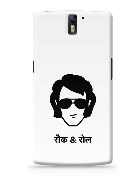 Rock & Roll - Quirky OnePlus One Covers Cases Online India