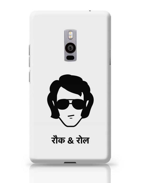 Rock & Roll - Quirky OnePlus Two Covers Cases Online India