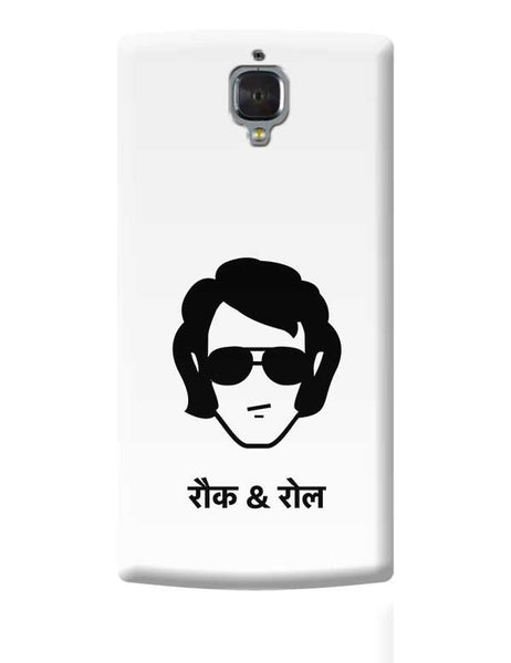 Rock & Roll - Quirky OnePlus 3 Covers Cases Online India