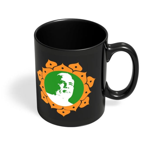 Make In India Black Coffee Mug Online India