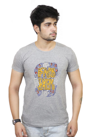 Buy If Not Now Then When T-Shirts Online India | If Not Now Then When T-Shirt | PosterGuy.in